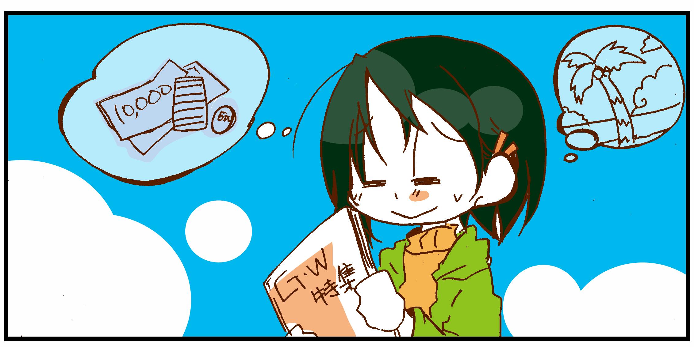 ゴールデンウィークの予定は決まった?予算別の楽しみ方!!