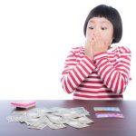 歯科衛生士の給料の相場ってどれくらい?