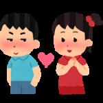 恋愛依存をやめたい時、やめたい人へのアドバイス
